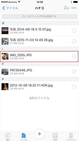 20170707_y-koba_iPhone (1)