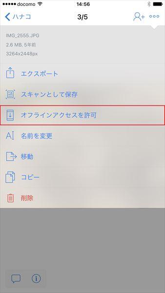 20170707_y-koba_iPhone (3)