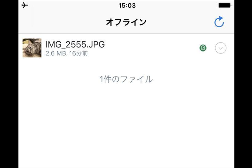 20170707_y-koba_iPhone_ic_R