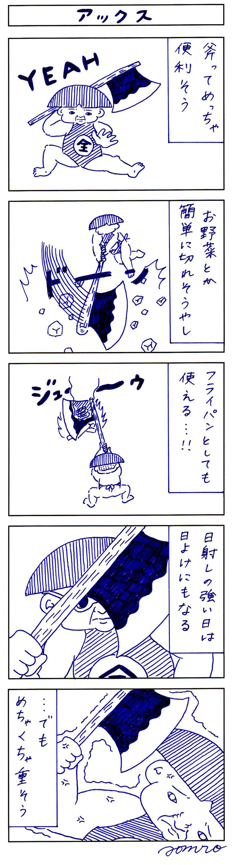 20170710-a04 (1)