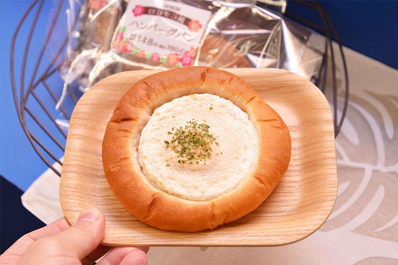↑ロコモコ風ハンバーグパン/税込160円