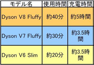 20170710-s1-23jyuden_R