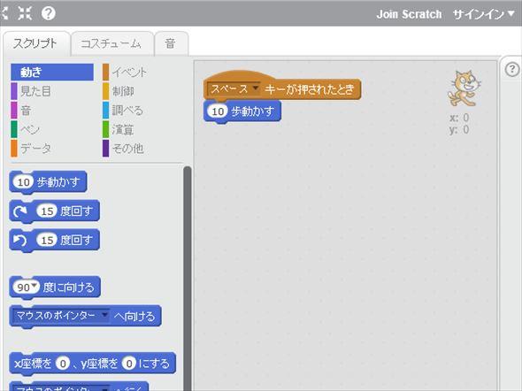 20170710_y-koba5_02-32_R