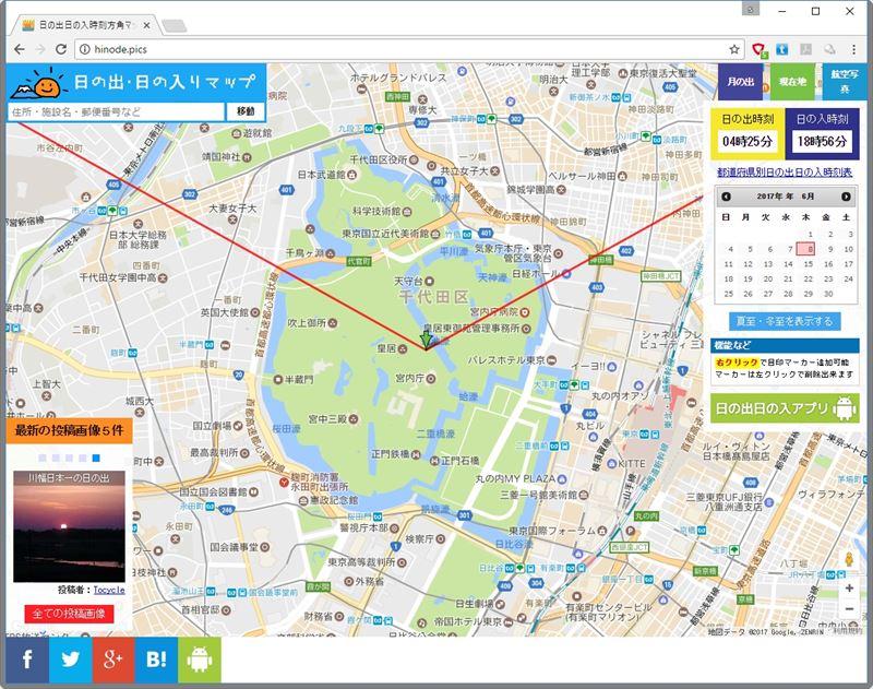 ↑「日の出・日の入り時刻・方角マップ」(http://hinode.pics/)では、Googleマップ上をクリックすることで、指定した日の日の入りの時刻と方角を知ることができる