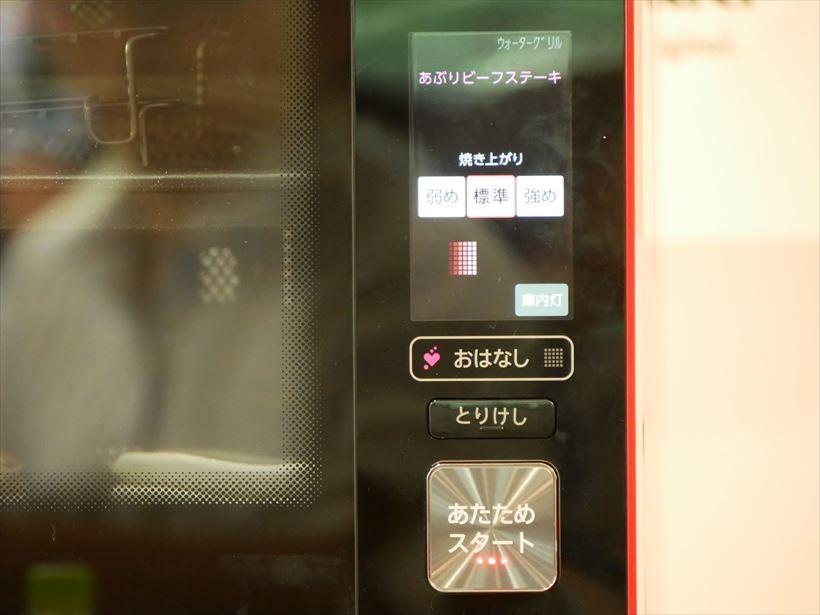 20170711_y-koba3 (11)