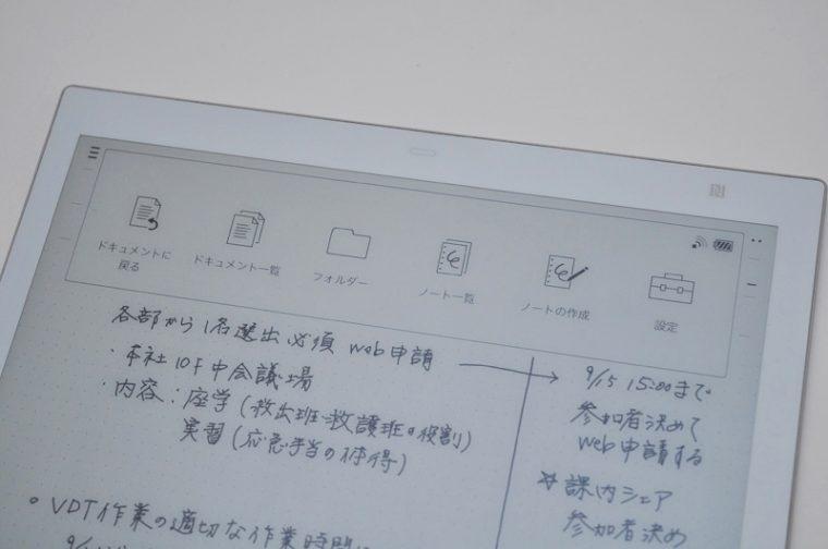 ↑本体トップのボタンをクリックすると新規ファイルの作成、一覧検索のメニューが開く