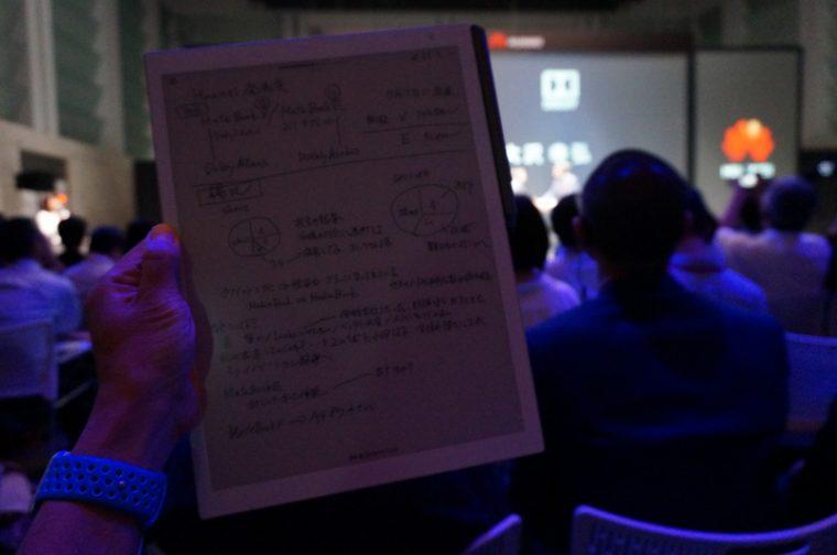 ↑少し暗い発表会の会場で使ってみた。バックライトはないのでやや画面が見づらくなる