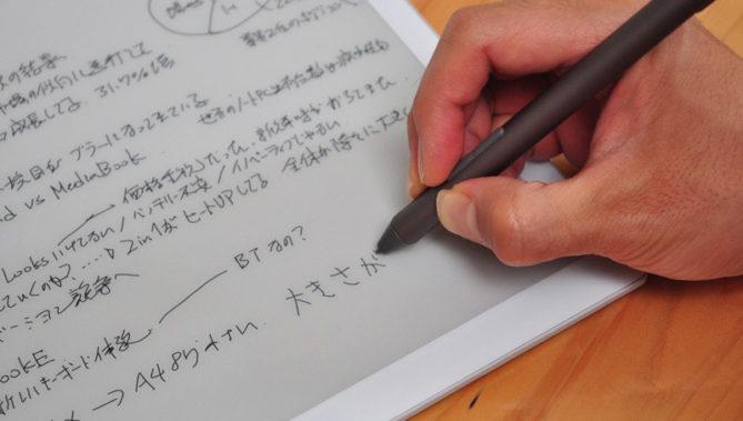 ↑小さく細かい文字も書いて読みやすい