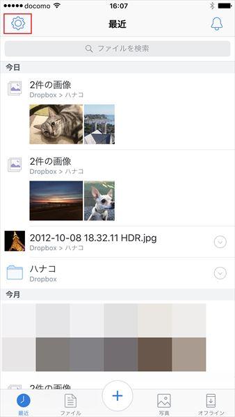 20170713_y-koba3 (1)