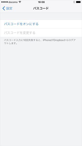 20170713_y-koba3 (3)