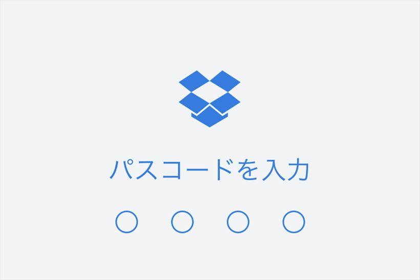 20170713_y-koba3_ic_R