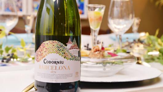 「ワインは下火になっている」というのは大間違い! 好調スパークリングの新鋭「カバ」は繊細なのにハイコスパ