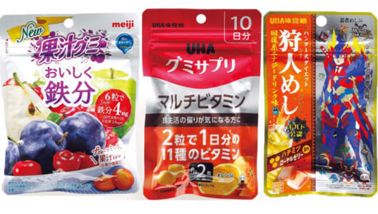日本グミ協会会長の解説つき! 栄養成分で見る「機能性グミ」ベスト7