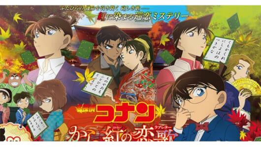 人気の明暗を分ける!? 倉木、浜崎、宇多田…カリスマたちも名を連ねるアニメ・タイアップ