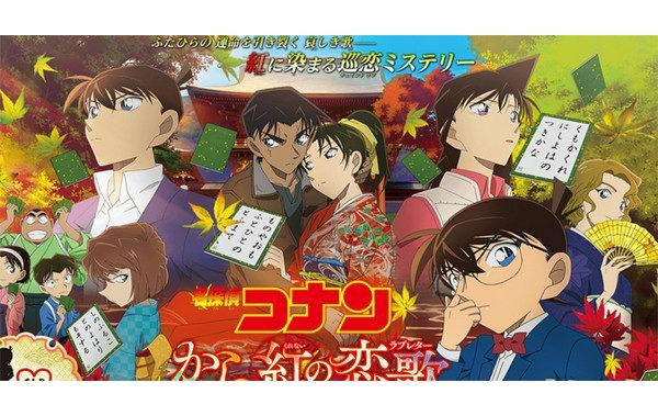 20170714-yamauchi-21