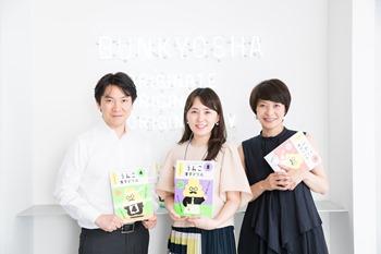 20170714-yamauchi-33