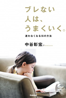20170714_suzuki_1