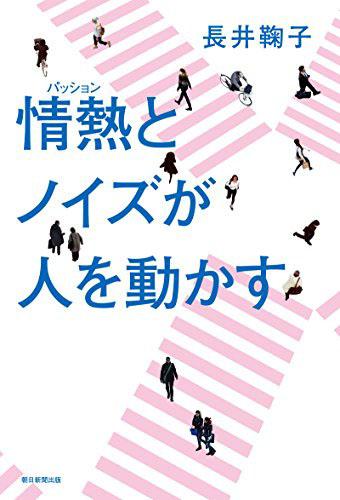 20170714_suzuki_2