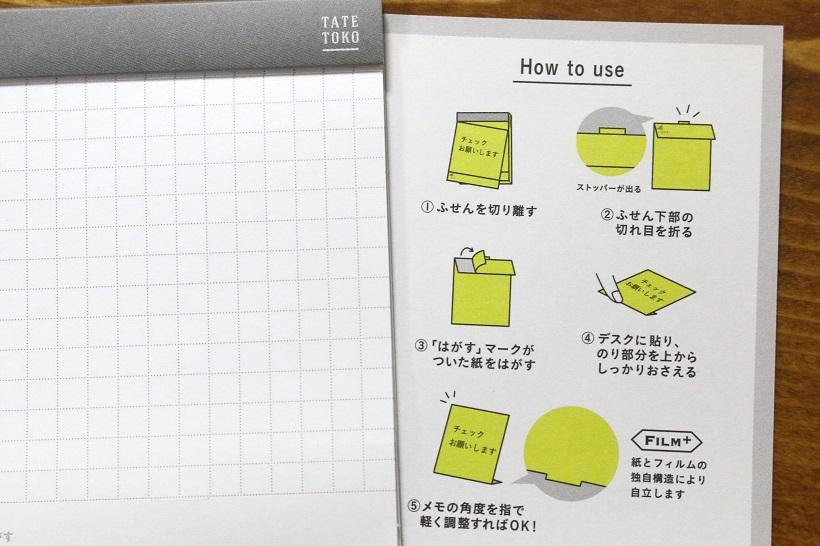 ↑使い方はパッケージ台紙の裏側に記載
