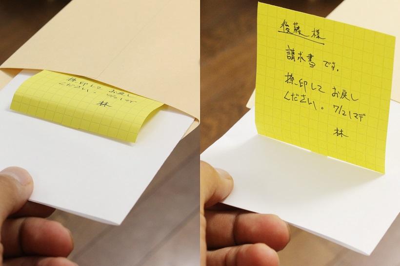 ↑フィルムの弾力が強いので、封書に入れておいても自立する