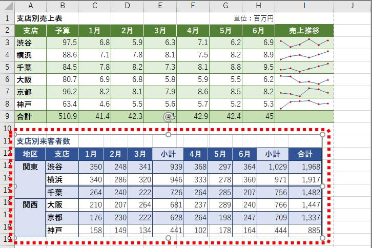 20170718_y-koba2_Excel_ic