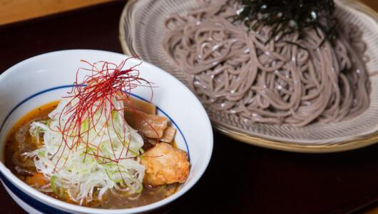【そば名店】「らしくない」濃厚つゆが人気! 6種類もの創作スープで老若男女を魅了する高田馬場「つけ蕎麦安土」