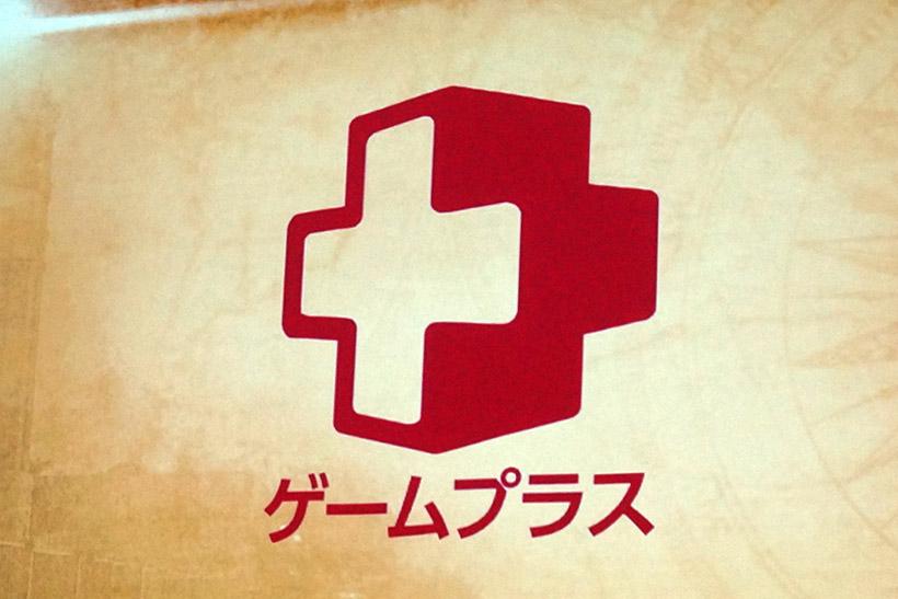 ↑ゲームプラスのロゴ