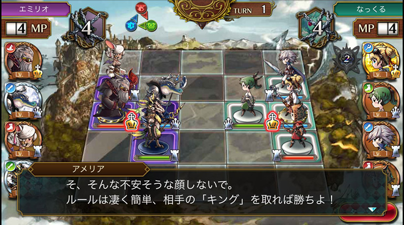 ↑実際の「ANTIQUE CARNEVALE」の画面。このクオリティのゲームがスマホのブラウザで動作します