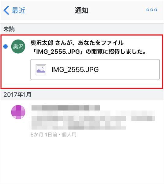 20170720_y-koba5 (3)