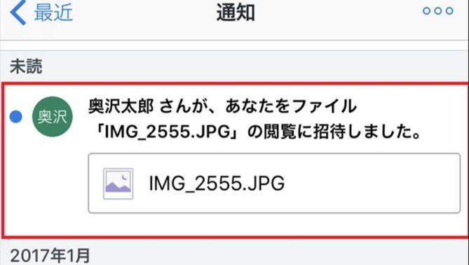 20170720_y-koba5_ic_R