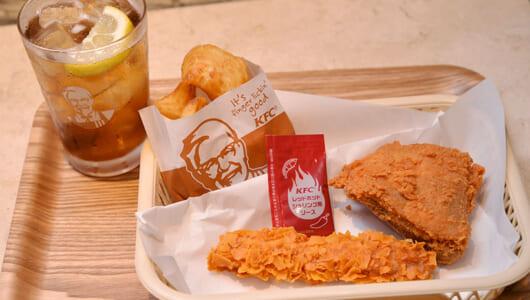 ケンタッキーでお酒が飲めるって知ってた? 夏の定番「レッドホットチキン」とKFCの新業態について考えてみた