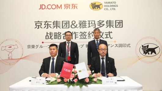 CEOは19歳下のネットアイドルと結婚! ヤマトと提携した「中国のアマゾン」こと「京東集団」ってどんな会社?