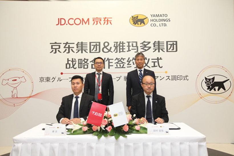 ↑中国の北京で行われた京東集団とヤマトホールディングスの調印式。左の二人が京東集団の代表者