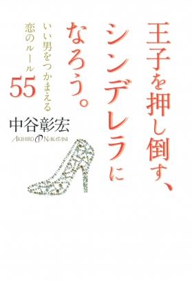 20170721-yamauchi-05