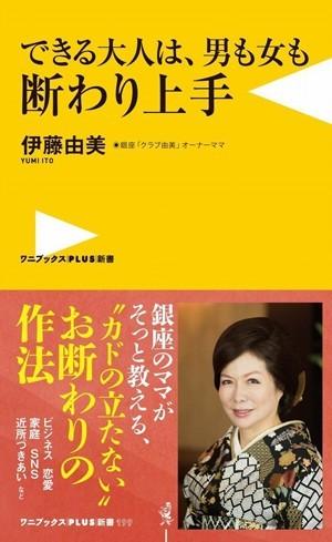 20170721-yamauchi-08