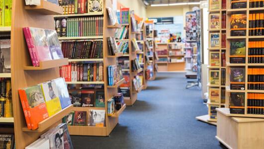 """商売を成功させたくば""""アホ""""になれ!? 小さな本屋「読書のすすめ」が教える成功のヒケツ"""