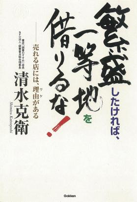 20170721_suzuki_2