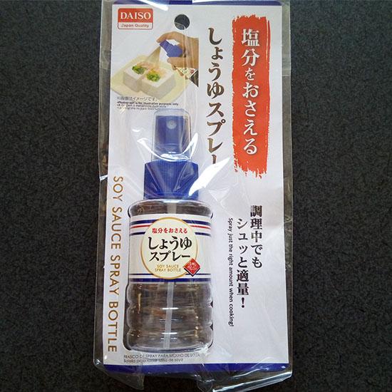 ↑スプレー式のしょうゆ差し。しょうゆの香りや風味を加えて塩分は減らしたい人にオススメです
