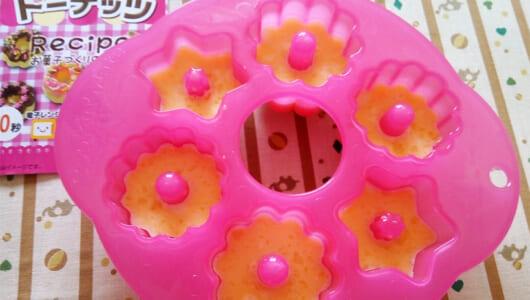 100均ではじめるおやつ作りーーセリア「レンジで! ドーナッツ」には大人もハマる楽しさがあった!