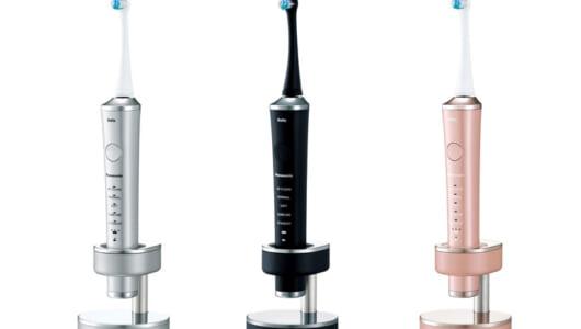 歯磨きに「もう1方向」をプラス! 歯垢を叩いて落とす電動歯ブラシ「ドルツ」新モデル