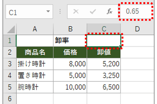 20170726_y-koba2_Excel_ic
