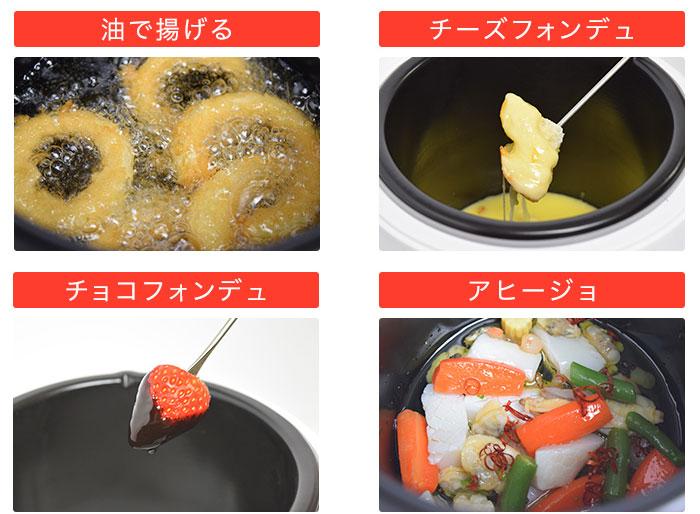 ↑幅広い料理が卓上で楽しめます