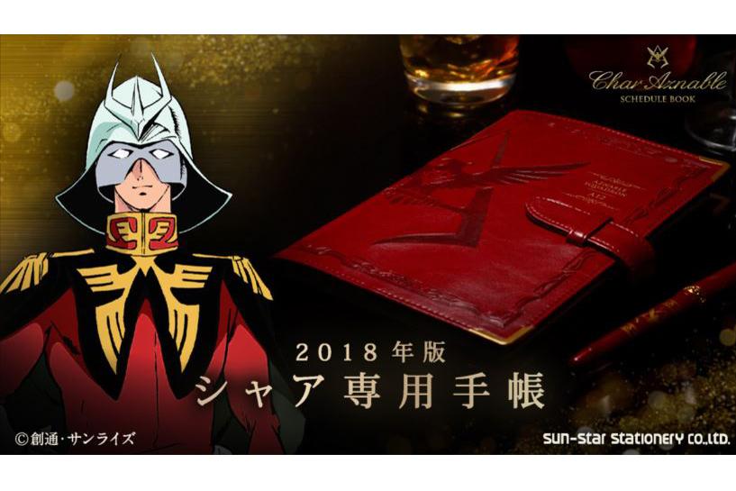 20170727_y-koba2_ic