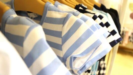 """「ボーダーのTシャツ」は英語で """"border T-shirt""""……ではない!? 意外と知られていない英語小話"""