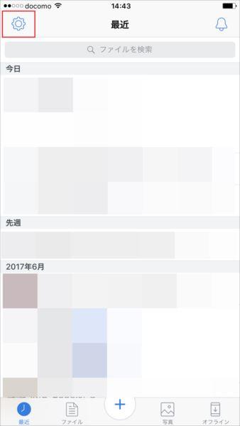 20170727_y-koba5_iPhone (1)