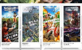 この夏に絶対行きたいアトラクション「VR ZONE SHINJUKU」の魅力ーー「ドラゴンボール」「エヴァ」「マリオ」の世界を味わえる夢の体験が大好評!