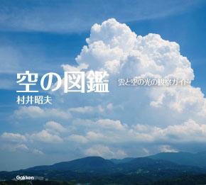 20170728_suzuki_10
