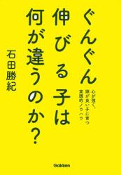 20170728_suzuki_3