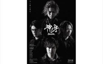 20170728_y-kobaTV_R