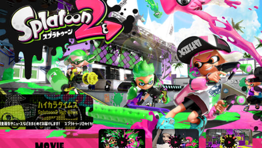 「スプラトゥーン2」が3日間で67万本も売れていた! 「日本中イカまみれやんか」と大きな話題に